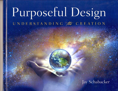 Purposeful Design: Understanding the Creation - HomeWithPurpose.net